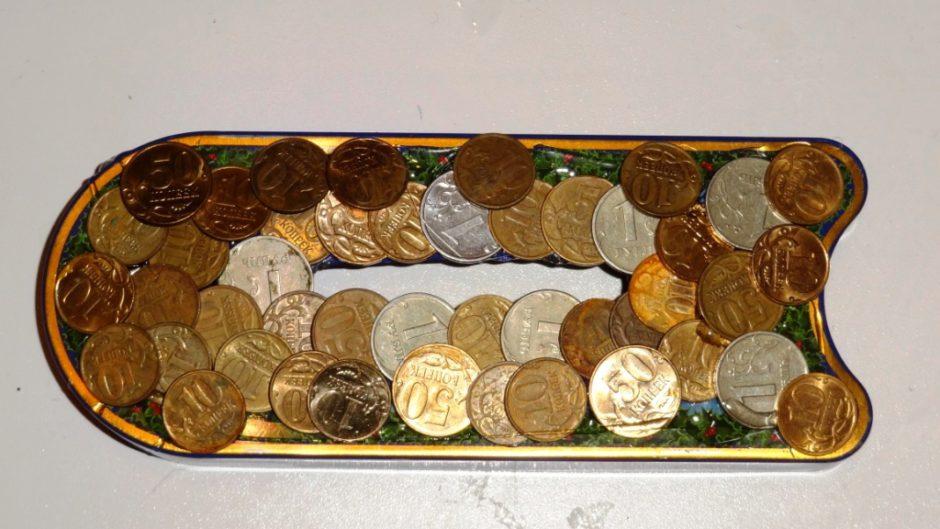Поделки из монет 10 копеек 35